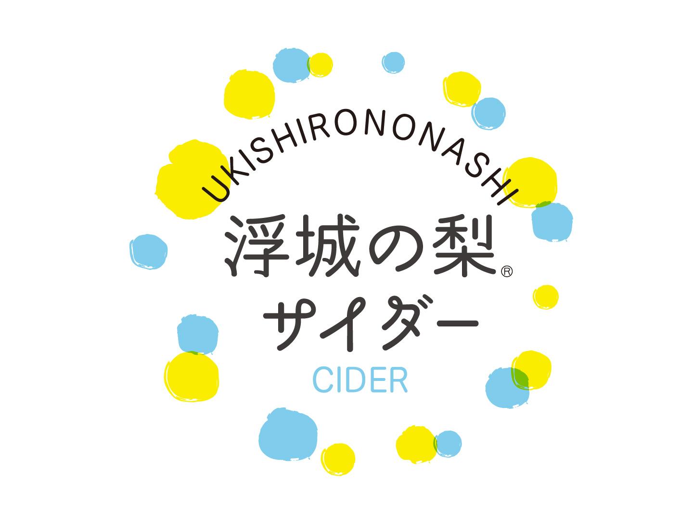 2017_hasagawa003