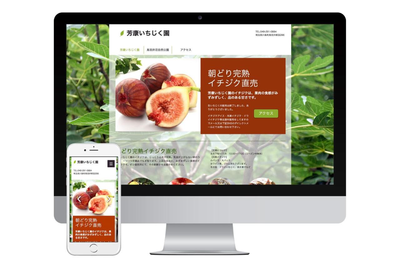 2016-houkouichijiku001
