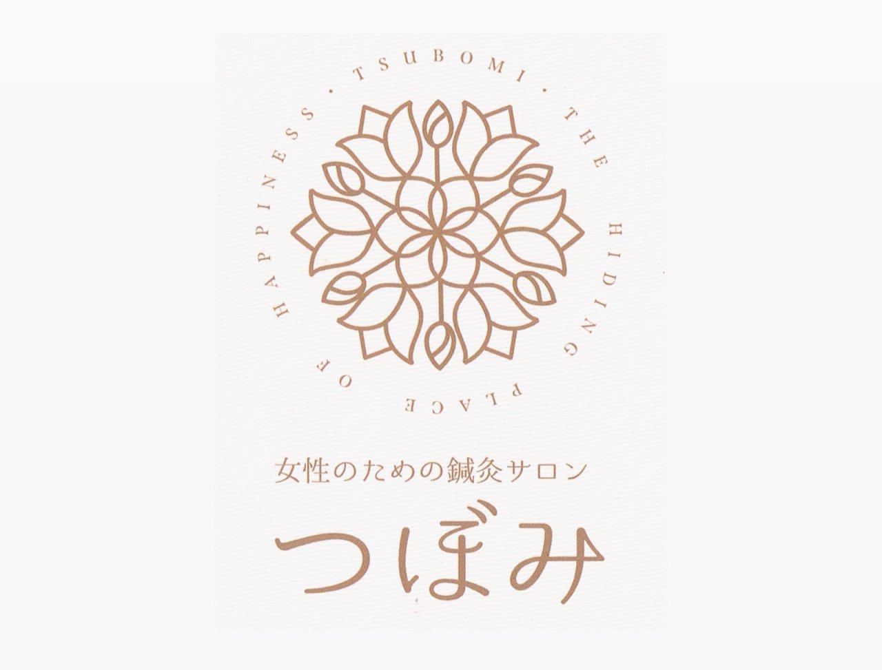 new_2021_tsubomi